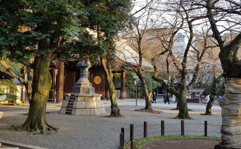 The curious case of the Yasukuni-jinja